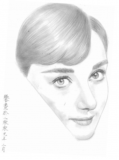 Audrey Hepburn by smile